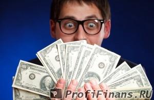 Где взять выгодный кредит?
