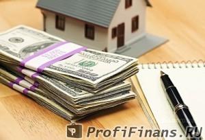 Кредит под залог имущества банк предоставит с удовольствием