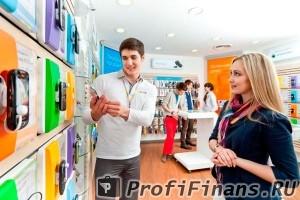 Кредит в магазине