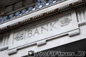 Крупный банк
