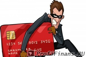 Мошенник с банковской картой
