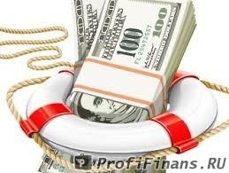 Рефинансирование поможет заемщику сэкономить