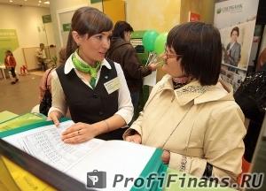 Сбербанк - самый лояльный к пенсионерам кредитор