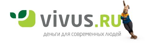 Микрофинансовая организация Vivus.ru