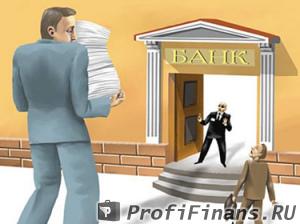 Выписки об оплате различных счетов поспособствуют принятию положительного решения по кредиту