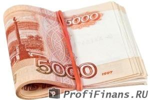 Взять кредит без предоплат