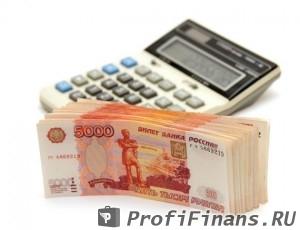 Потребительский кредит в Пробизнесбанке