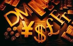 МФО поможет срочно занять денег