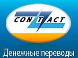 Займ в Контакте с плохой КИ